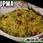 Aval Uppuma - Poha Upma - poha nutrition facts