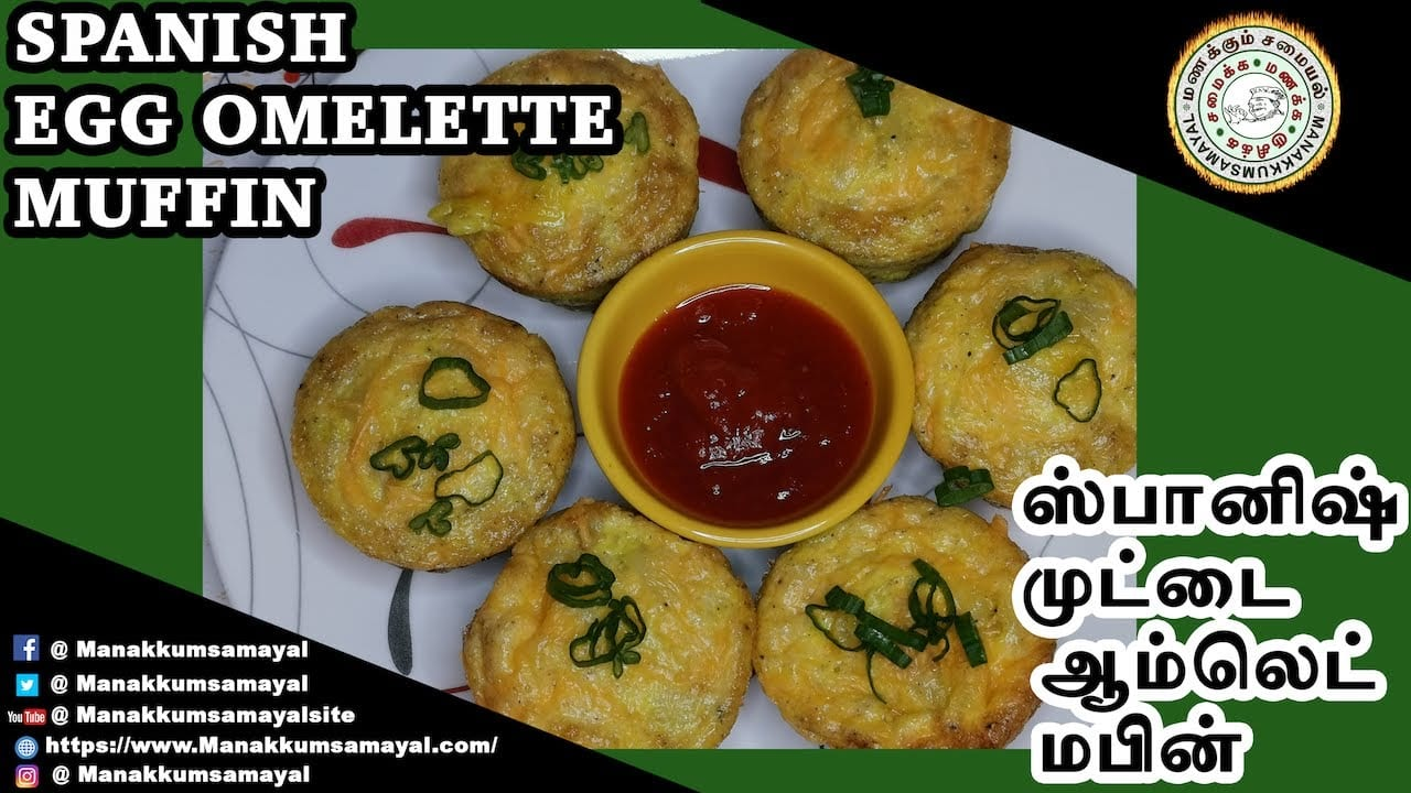 Spanish egg omelette muffin
